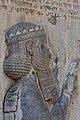 Darius (Behistun relief).jpg