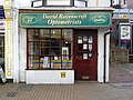 David Ravenscroft Optometrists, No. 85 The High Street, Ilfracombe. - geograph.org.uk - 1268544.jpg