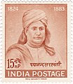 Dayananda Saraswati 1962 stamp of India.jpg