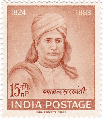 Dayananda Saraswati - Dayananda Saraswati on a 1962 stamp of India