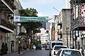 Decatur Street, New Orleans from Conti Street.JPG