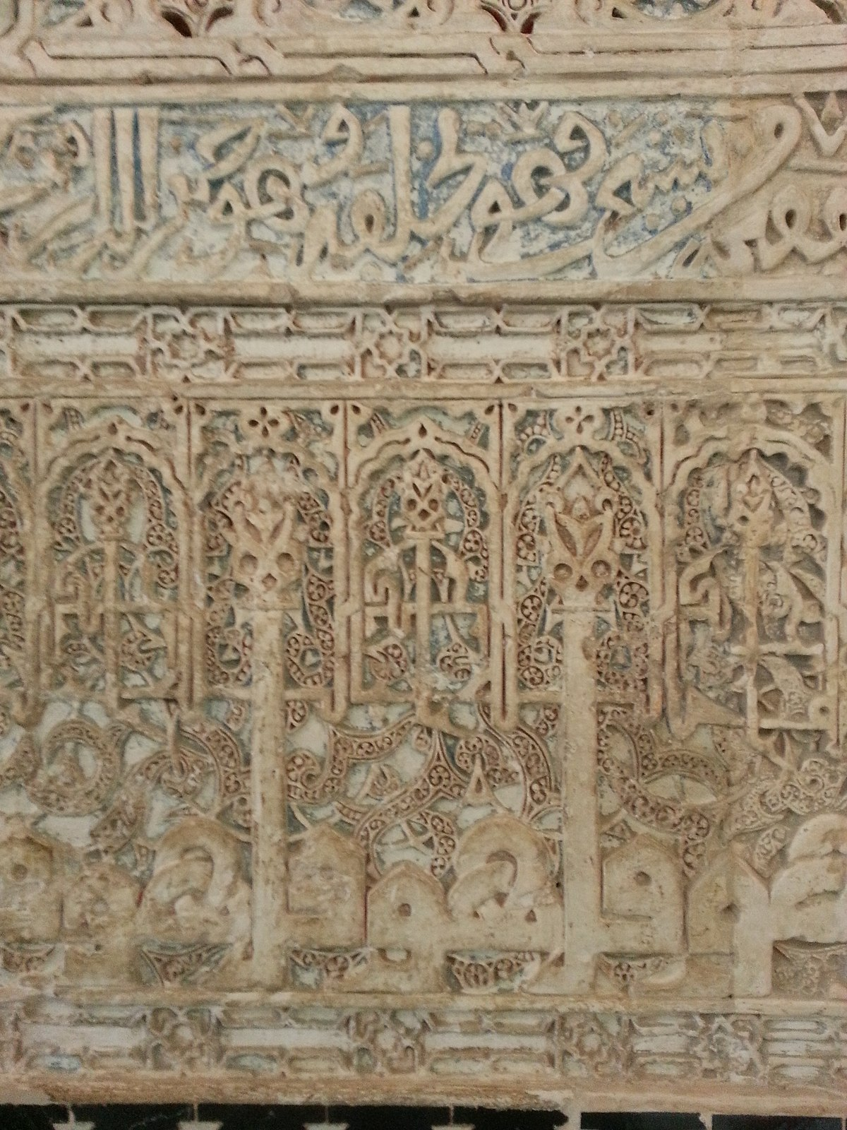 Decoración interior del Cuarto Real de Santo Domingo (detalle).jpg