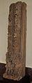 Decorative Door Jamb Representing River Goddess Yamuna - Mediaeval Period - ACCN 00-R-57 - Government Museum - Mathura 2013-02-23 5313.JPG
