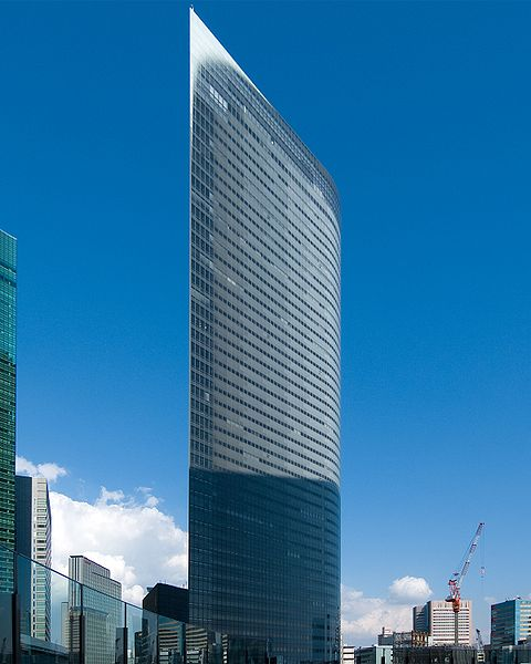 File:Dentsu Head Office Day.jpg