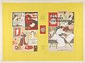 """Design for a book cover for """"Les Affiches étrangères illustrées"""" MET DP832930.jpg"""