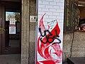 Deutsches Museum München während der Banksy-Ausstellung 2021-04-14 13.jpg