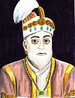 Dharmaraja of Travancore.jpg