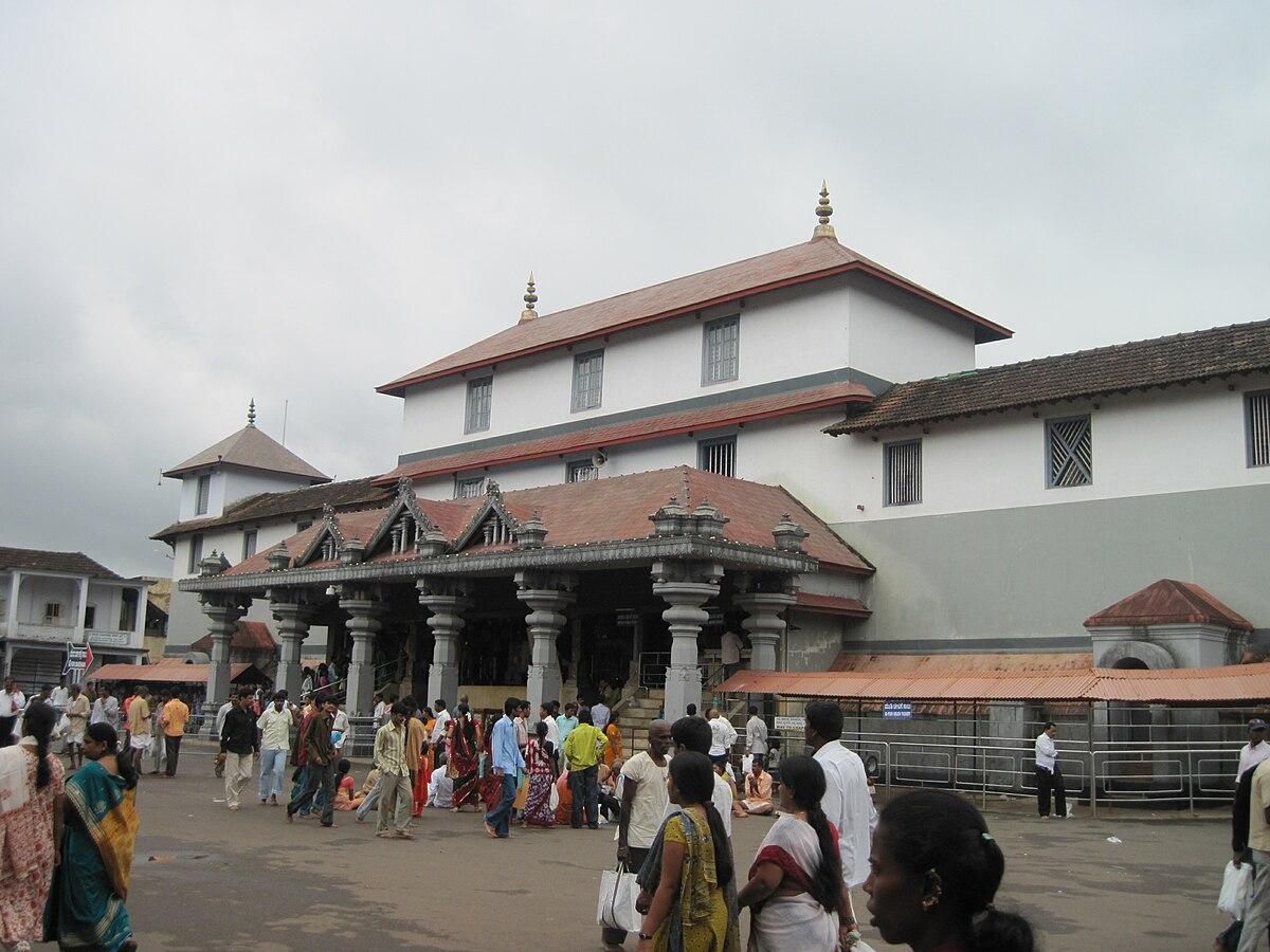 Dharmasthala - Wikipedia
