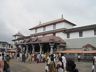 Dharmasthala Temple Town in Karnataka, India
