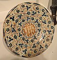 Dish with Christian Monogram, 1430-1470, Valencia (Manises), Spain, earthenware with cobalt and luster painting over glaze - Sackler Museum - DSC02539.JPG