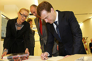 Dmitry Medvedev 19 June 2008-4.jpg