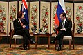 Dmitry Medvedev and Julia Gillard 2010-2.jpeg
