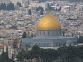 Dome of the Rock-Jerusalem.jpg