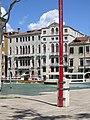 Dorsoduro, 30100 Venezia, Italy - panoramio (132).jpg