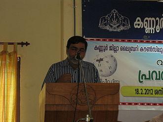 Kannur University - Image: Dr.a.p.kuttikrishnan