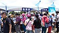 Dream Flight Movie Promotion Booth at Ching Chuang Kang AFB Apron 20140719.jpg