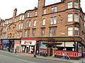 Dumbarton Road, Glasgow - DSC06271.JPG