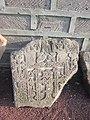 Dzagavank (khachkar) (125).jpg