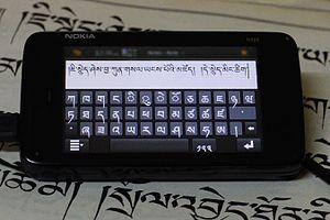 Dzongkha keyboard layout - Virtual Dzongkha keyboard layout on a smart phone