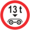 EE traffic sign-342b.png
