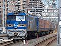 EF510-514 Hokutosei 20150304.jpg