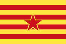 https://upload.wikimedia.org/wikipedia/commons/thumb/d/d1/ESTRELADAamariella.png/220px-ESTRELADAamariella.png