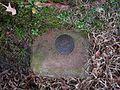 Ebenezer Cemetery Somerville TN 2013-12-21 028.jpg