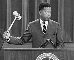 Edward Brooke at 1968 RNC (1) (cropped1).jpg
