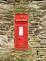 Edward VII Letter Box, The Camp - geograph.org.uk - 962099.jpg