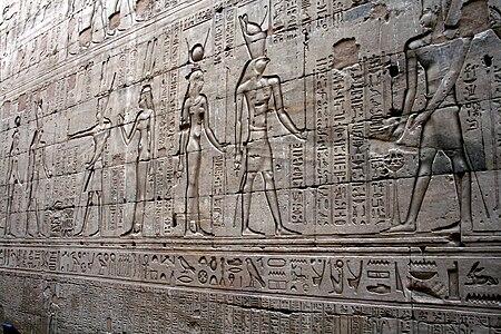 Reliefs in Edfu Temple in Egypt