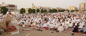 Eidgah - Image: Eidgah jeddah