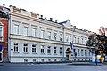 Ekonomski fakultet u Osijeku.jpg