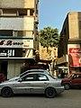 El Manial Street, al-Qāhirah, CG, EGY (40944996013).jpg