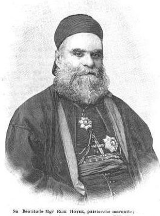 Lebanese Independence Day - Patriarch Elias al-Huwayyik in 1899.