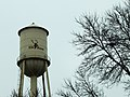 Elk River Tower.jpg