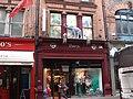 Elvery's sports shop Dublin, Ireland - panoramio (74).jpg