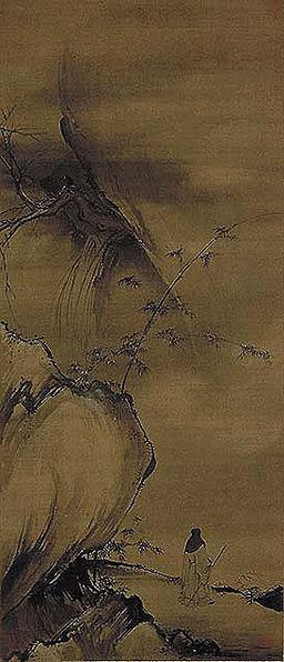 Emperor Huizong of Song winter