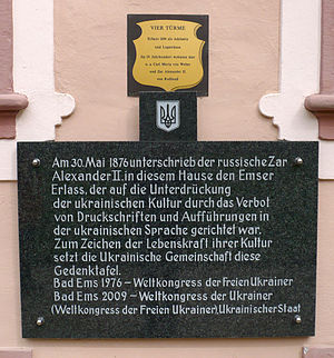 Bad Ems - Plaque dedicated to Ems Ukaz in Bad Ems.