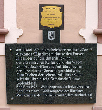 Ems Ukaz - Plaque dedicated to Ems Ukraz in Bad Ems.