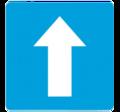Ende gegenverkehr.png