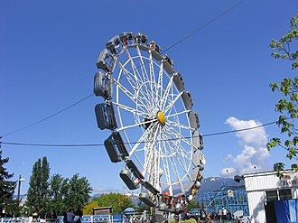 Playland (Vancouver) - An Enterprise ride at Playland, one of many thrill rides at the park.