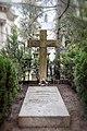 Enterramiento de Fernando Álvarez de Sotomayor.jpg
