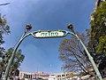 Entrada Guimard - Bellas Artes (estación del Metro de Ciudad de México) . 2.jpg