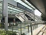 Entrance B of Terminal 2 of Shuangliu International Airport Station.jpg