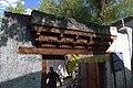 Entrance of Alchi Monastery.jpg