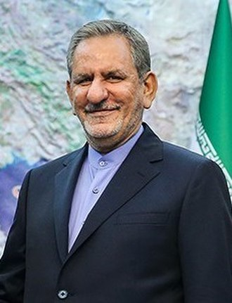 Vice President of Iran - Image: Eshaq Jahangiri portrait 2016