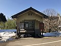 Ettyû-Yosimi Station(2).jpg