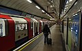 Euston station MMB 75 2009-stock.jpg