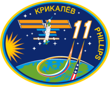 Description de l'image Expedition_11_insignia_(iss_patch).png.