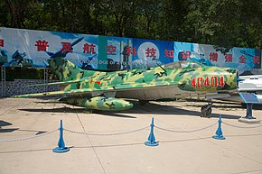 F-6II fighter at the China Aviation Museum B.jpg
